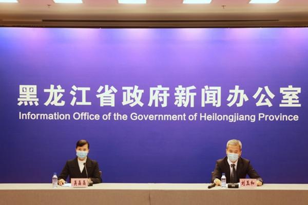 2020年黑龍江省經濟增速由負轉正 全省GDP比上年增長1.0%.jpg