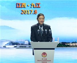 張志軍在第十五屆贛臺經貿文化合作交流大會上的致辭(全文)