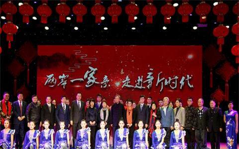 吉林市舉辦紀念兩岸開放交流30週年臺胞臺商臺屬團拜會