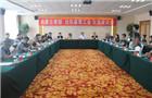 內蒙古青聯與臺東青工會參訪團座談交流