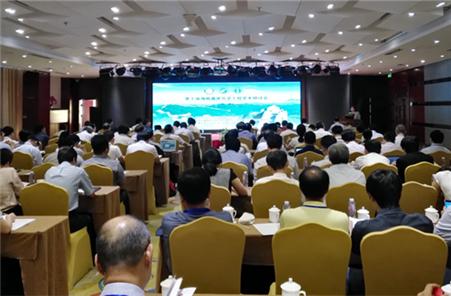 海峽兩岸近百位院士專家匯聚寧夏探討能源化工發展和利用