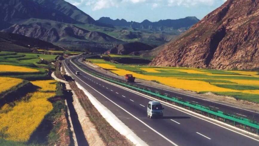 2020年青海省交通固定資産投資230.34億元