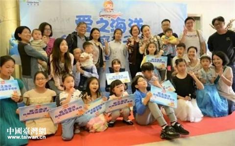上海市閔行區舉辦親子活動增進臺胞親情