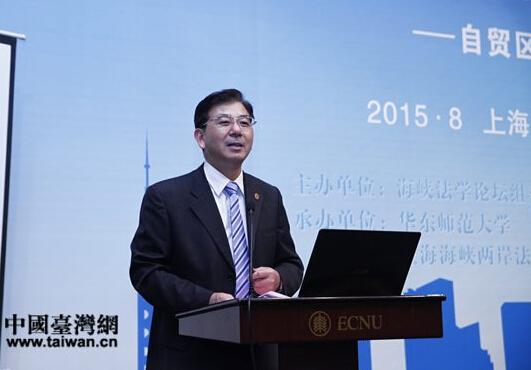 郭為祿:自貿區建設與法治保障緊密相連