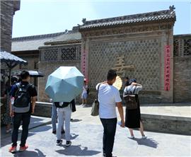 """臺灣青少年在晉談""""善"""":莫忘漢族傳統文化價值"""