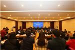 第三屆海峽兩岸文昌文化交流活動將在四川梓潼開幕