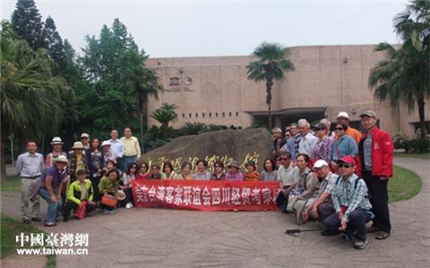 美東臺灣客家聯誼會經貿考察團赴自貢市參訪考察