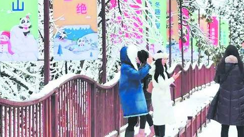 2020四川冰雪和溫泉旅遊節啟幕