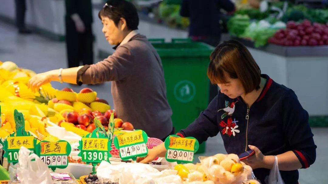 2020年四川CPI累計上漲3.2%