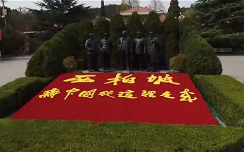 【微視頻】航拍西柏坡:新中國從這裡走來
