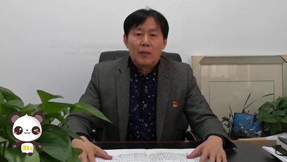 遼寧.jpg