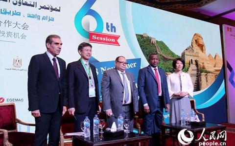 第六屆中阿能源合作大會在開羅開幕