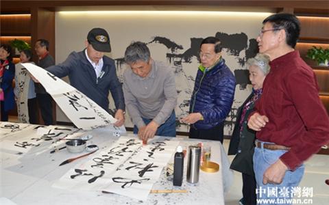 中國國民黨中央評議委員、臺灣觀護協會總會長陳堂立一行到濱海新區參訪