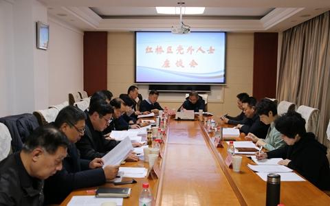 天津市紅橋區委召開學習習總書記最新對臺講話座談會