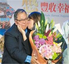 嘉義市長卸任 丈夫獻吻