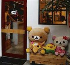 萌翻你!全臺第一家拉拉熊主題餐廳7月開幕
