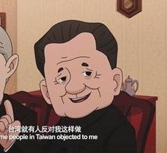 鄧小平動漫形象首次亮相銀幕 獲其親屬認可
