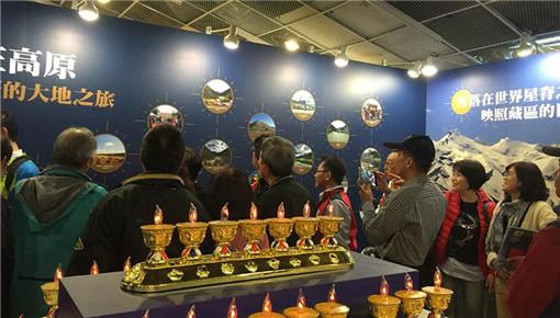 """""""海外華文媒體眼中的藏區""""攝影展在臺舉辦"""