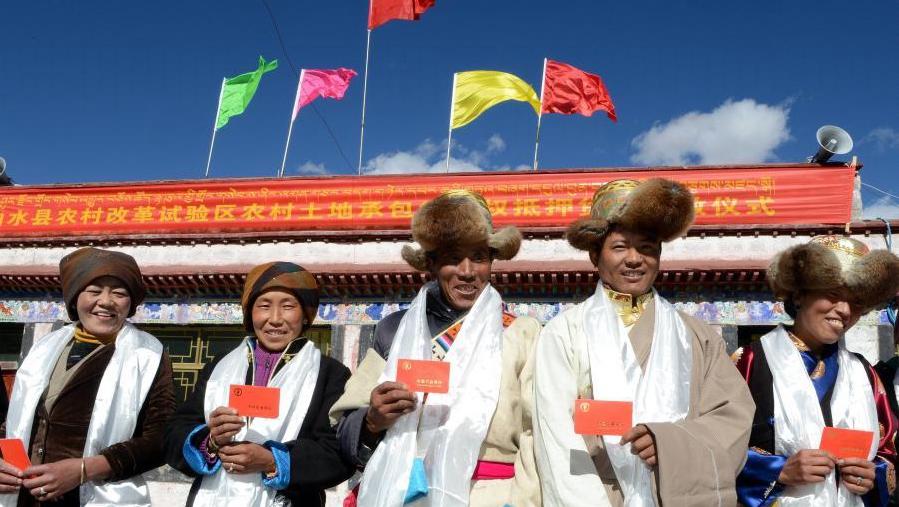 西藏金融機構創新産品推動扶貧貸款倍增