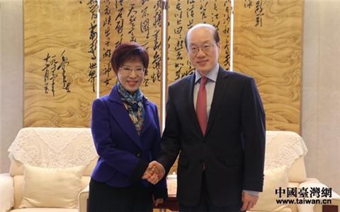 2017兩岸企業家紫金山峰會在南京閉幕