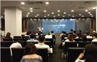 臺北市政府參訪團到杭州阿里巴巴學習考察