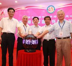 第三屆海峽兩岸婚姻家庭論壇在浙江奉化舉行