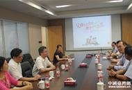【31條在廣州】廣州臺辦主任調研廣州臺協並走訪台資企業