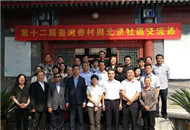 第十二屆臺灣眷村與北京社區交流節在京開幕.jpg