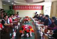 雲南省M站.jpg