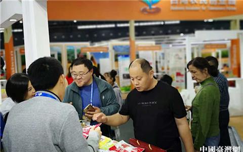 臺農共話未來:臺灣農業出路在哪?
