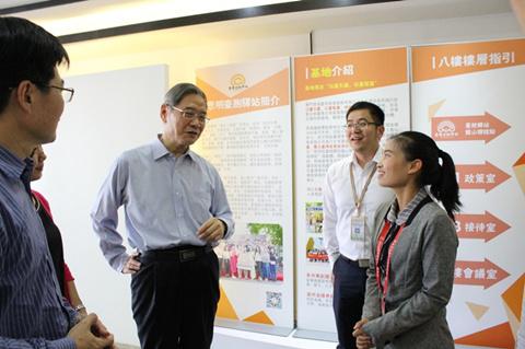 張志軍會長出席2018年兩岸企業家峰會年會並在廈門調研