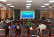 江蘇常州涉臺商事仲裁中心舉辦首次座談會