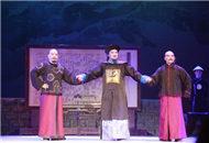 大型歷史粵劇《劉永福英雄夢》在廣西南寧上演