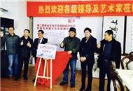 第二屆泰臺文化交流活動啟動 增進兩岸藝術交流