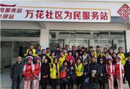 臺灣基層人士代表團雲南大理社區參訪 推動基層交流