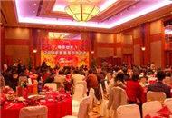 臺灣媒體上海駐點記者新春聯誼會在江蘇昆山舉辦