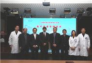 兩岸醫療專家匯聚江蘇連雲港 共話醫院精細化管理
