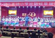 臺灣中小學教育參訪團到焦作參訪 共推中華文化發展