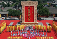 2018(戊戌)年公祭伏羲大典將於6月22日在甘肅天水舉行