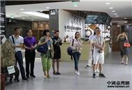 兩岸媒體荊楚行:走進工業旅遊城市——黃石