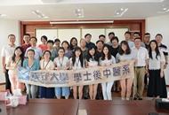 2018(大連)暑假臺灣大學生中華文化研習營在連開營.jpg