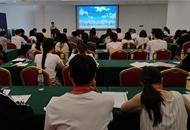 首屆兩岸青年生態與氣候交流會今日在福州舉行.jpg