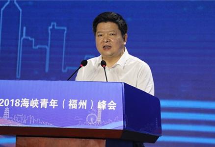龍明彪在第六屆海峽青年節海峽青年(福州)峰會上致辭.jpg