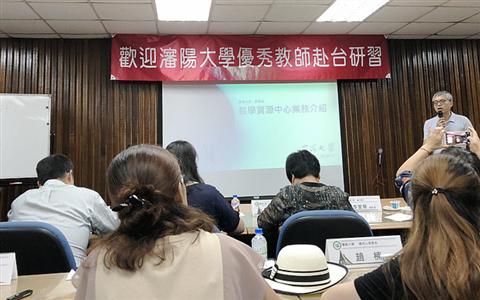 舉辦教育研習活動_副本.png