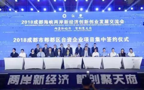 臺青入川 四川正成為臺灣創客的聚焦點