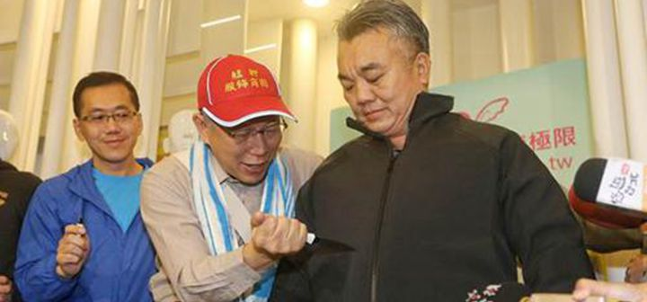 臺北市長柯文哲今當眾持刀砍刺自己 結果……