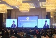 2017海峽兩岸醫藥健康産業發展論壇在泰州舉行