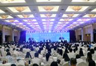 """首屆""""海峽兩岸青年發展論壇""""在杭州舉行"""