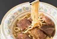 世界最貴!臺灣這家牛肉麵要價一萬元 CNN都震驚了.jpg