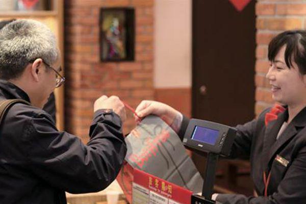 臺灣觀光産業不景氣 免稅商店加薪5%照顧員工